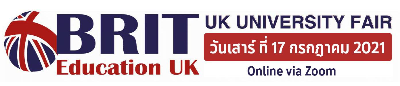 งานแนะแนวศึกษาต่อ UK อย่างเป็นทางการ | UK University Fair | 10 Jul 2021@Via Zoom